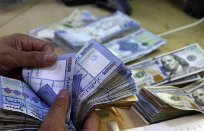 اليكم سعر صرف الدولار للتحاويل النقدية الإلكترونية لهذا اليوم