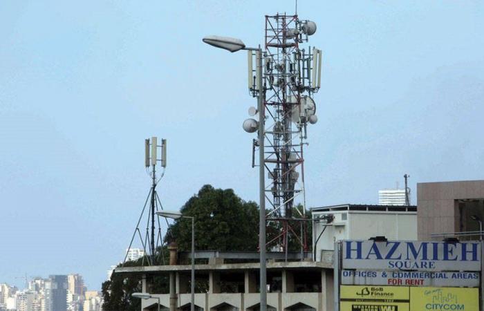 """""""أوجيرو"""": انقطاع الانترنت عن مناطق عدة"""