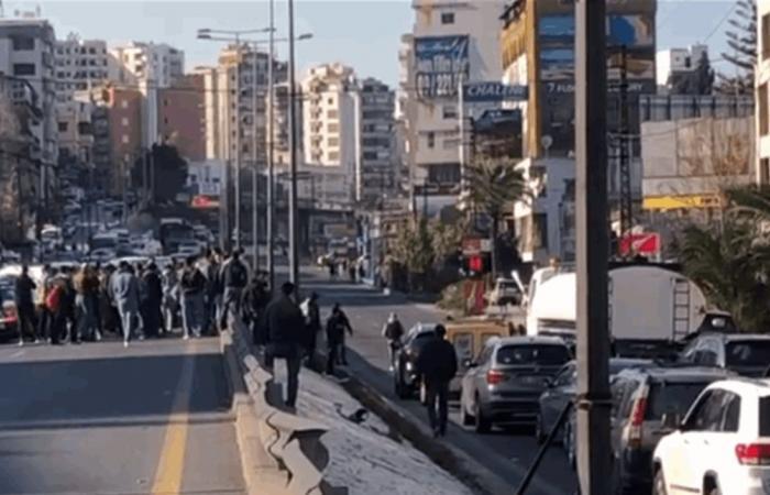 'ثلاثاء الغضب': المواطنون عادوا إلى الشارع.. والحركة شُلّت!