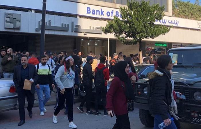 مسيرات طالبية في صيدا.. ورسالة إلى شهيّب!