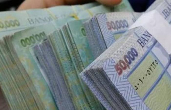 كبير محللي وكالة 'فيتش': مالية لبنان غير مستقرّة