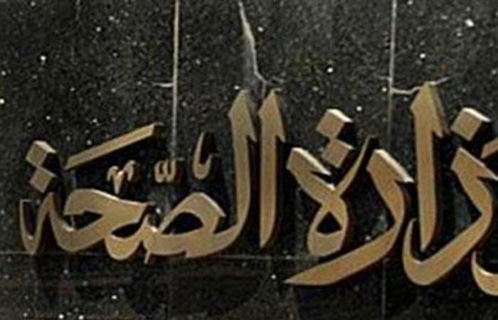 مصر تسجل أول إصابة بفايروس 'كورونا'