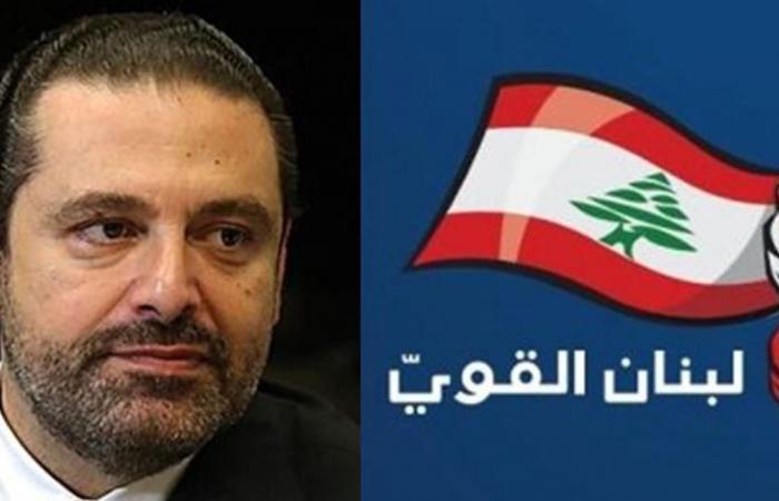 بعد باسيل.. هذا ما قاله نواب 'لبنان القوي' للحريري