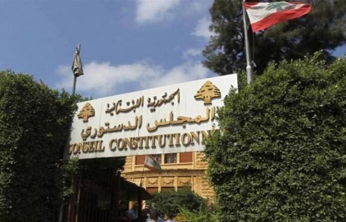 تغييب المجلس الدستوري!