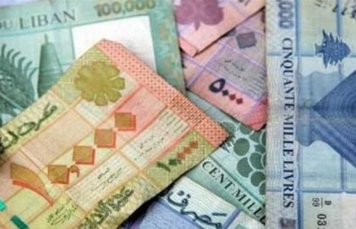 ما قصّة طابع الـ 250 ليرة؟