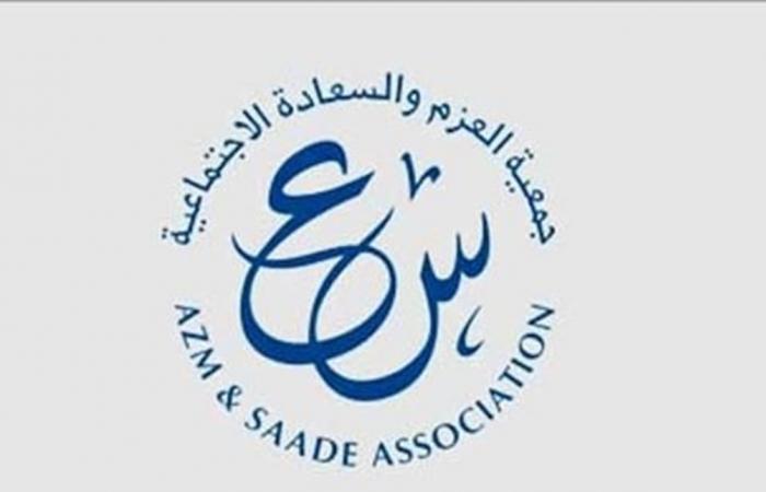 جمعية 'العزم' نعت الشيخ الميقاتي: خسرنا عالماً جليلاً أمضى عمره في خدمة الدين الحنيف