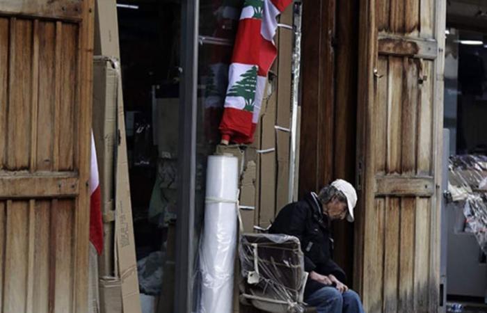 صورة سوداء للواقع المالي في لبنان: اجراءات موجعة جداً ومرحلة طوارئ لـ 7 سنوات!