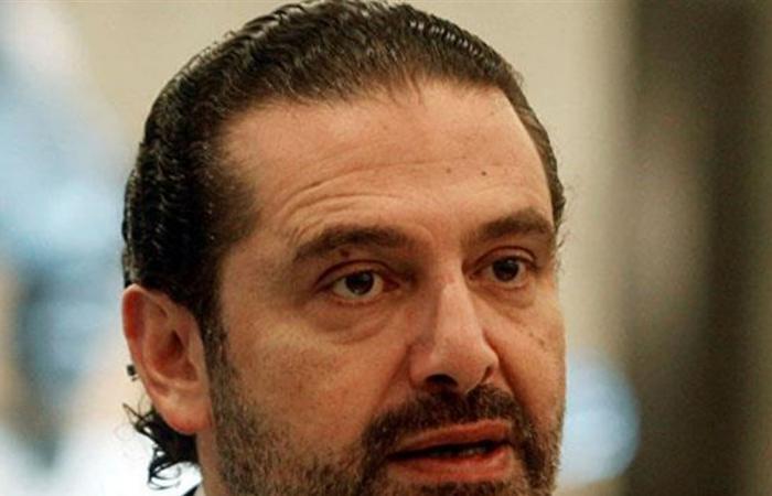 الحريري: أين هيئة القضايا ممن تعرض وقتل سياسيين وعسكريين وقضاة..؟
