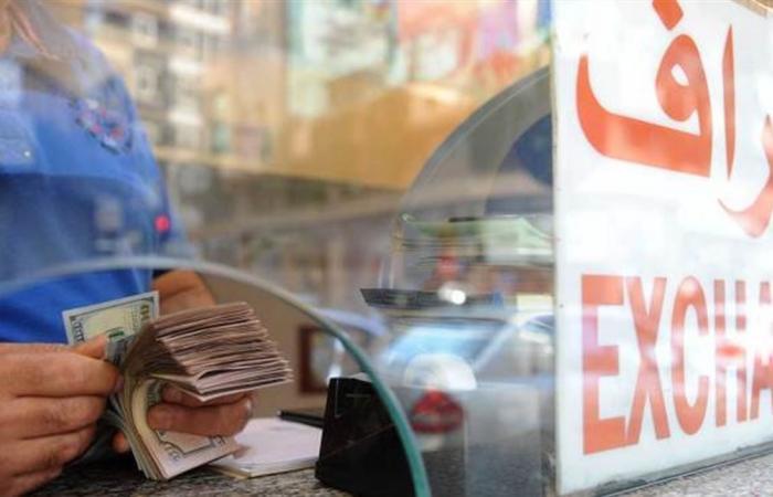 مؤسسات الصرافة تفتح ابوابها غداً.. ما مصير المنصّة التي وعد بها مصرف لبنان؟