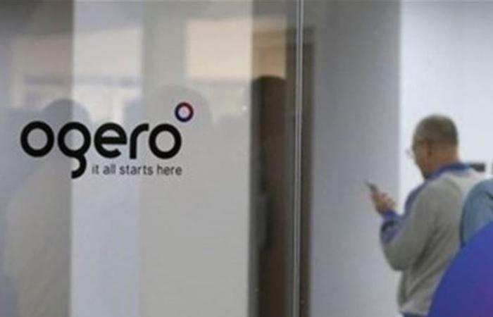 بعد اجراء 600 فحص لموظفي أوجيرو... كم بلغ عدد المصابين؟
