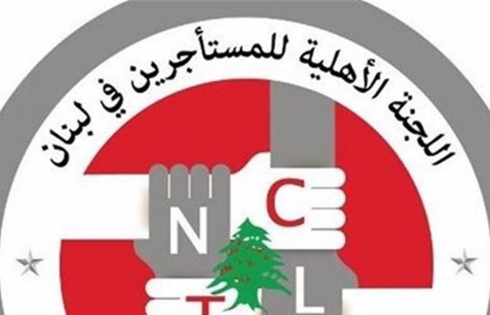 اللجنة الاهلية للمستأجرين: نقابة المالكين تروج نموذجا مدسوسا عن زيادات بدلات الإيجار
