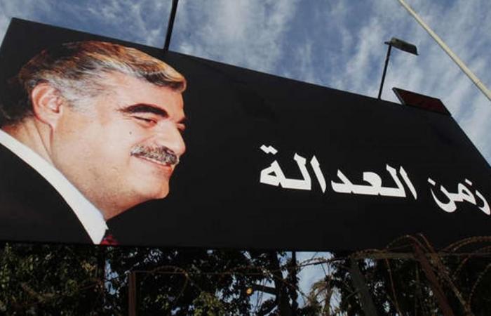 الحكم بقضية اغتيال الرئيس رفيق الحريري يصدر الجمعة.. وهؤلاء المتّهمون!