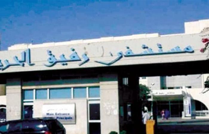 بيان 'توضيحي' لمستشفى الحريري… هل بلغ طاقته القصوى؟!