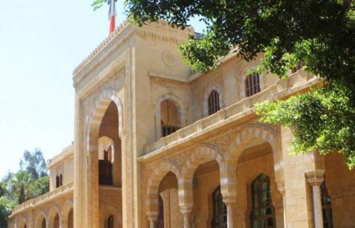 محمد رعد واللغة العربية