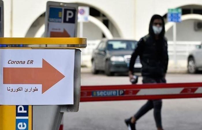 عداد 'كورونا' يواصل تسجيل الإصابات في لبنان: 295 إصابة جديدة