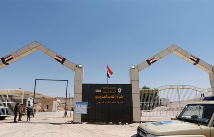 القبض على عائلة 'داعشية' حاولت الدخول إلى العراق