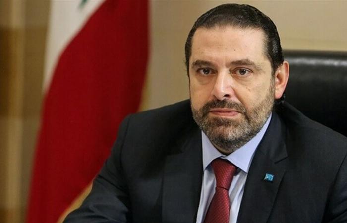 اسم الحريري لترؤس الحكومة لم يُحسَم