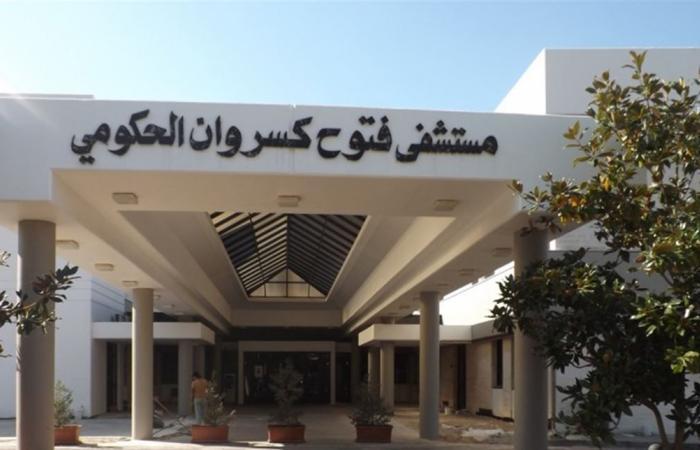 بعد تلقيه إنذاراً بالصرف.. موظف في مستشفى فتوح كسروان يعتدي على المدير و4 موظفات