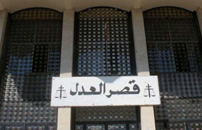 إقفال قصر العدل في الجديدة اليوم لإجراء أعمال تعقيم