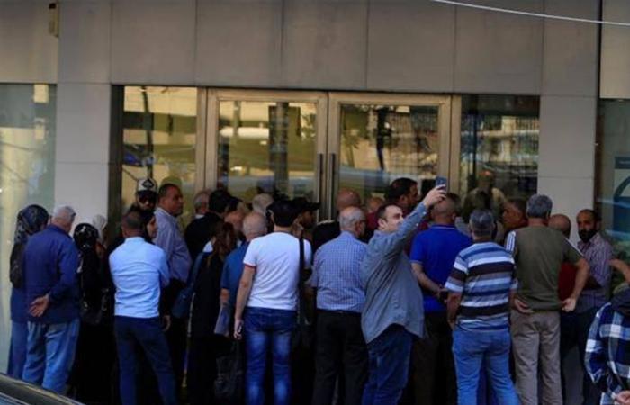 مسؤول فرنسي يقرّ: المودعون في مصارف لبنان قد يخسرون جزءاً من ودائعهم!