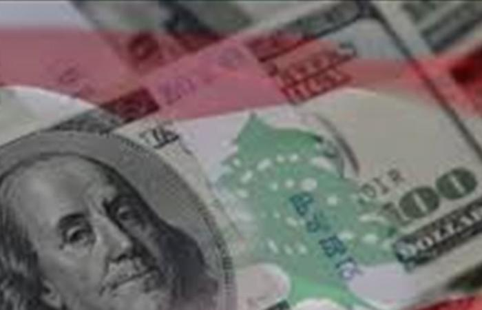 هل 'تختفي' أموال المودعين من المصارف؟ خبير يوضح ما ينتظرهم