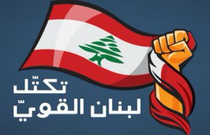 """نائب بتكتل """"لبنان القوي"""" أصيب بكورونا: """"الفيروس مش مزحة"""""""