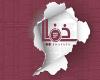 الصمد ناشد التدخل لإخماد الحريق في غابة اللزاب في كفربنين