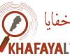 انفجار غامض في مصنع للبتروكيماويات في ايران